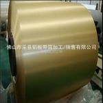 1060氧化拉絲鋁板 鋁卷 鋁帶現貨供