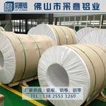 厂家直销现货供应1060纯铝1系