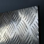 壓花五條筋 防滑鋁板現貨可定制