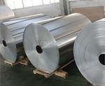 廠家供應現貨純鋁1060 價格底