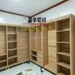 瓷磚櫥櫃鋁材 全鋁浴室櫃家具型材