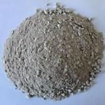熔鋁爐用耐火材料 支持定制