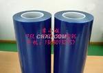 佛山PE保護膜 PVC保護膜 靜電膜