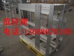 铝合金结构框架焊接+铝材框架焊接