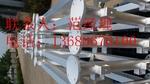 鋁型材框架+工業設備鋁材框架