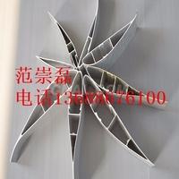 鋁合金風葉螺旋槳中空鋁合金風葉