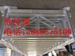 铝合金结构框架焊接铝结构框架焊接