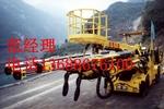 铝合金推进梁专用凿岩机台车