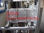 灭菌器铝合金腔体焊接铝壳焊接