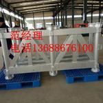 铝型材框架焊接-铝合金支架焊接
