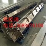 铝型材结构件焊接13688676100