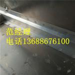专业铝合金电阻焊接13688676100