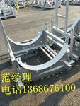 专业LNG铝合金框架焊接铝型材焊接