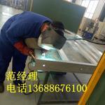 铝型材焊接和加工