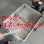 鋁合金箱體焊接