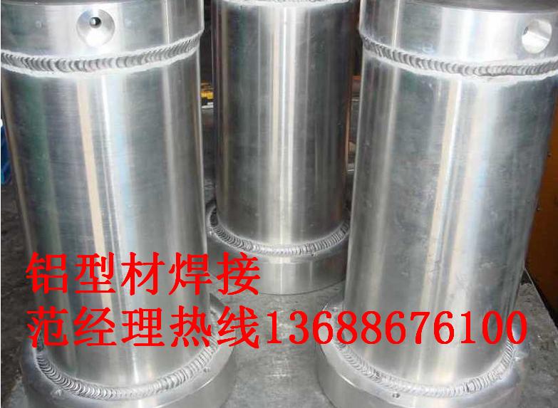 专业铝合金焊接加工+铝焊接加工