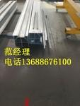 激光切割機擠壓型材鋁合金橫梁