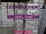 铝箱铝箱铝箱铝箱铝箱北京长城铝箱