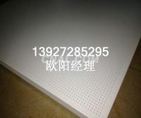 启辰汽车柳叶冲孔板 4s店吊顶天花