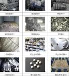水口废铝回收公司水口铝屑回收价格