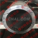 6061铝管规格厚壁铝管规格