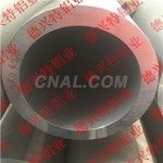 6061铝管 大口径铝管 合金铝管