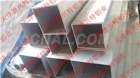6063铝方管现货 价格 厂家销售