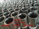 常用鋁管規格表