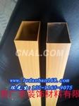專業型材鋁方通廠家木紋鋁型材廠家