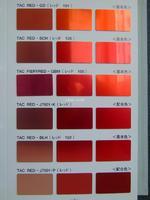 日本奧野鋁陽極氧化染料(鋁氧化染料)