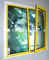 超低价供应断桥隔热门窗铝型材