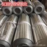 花紋鋁板 壓花鋁板 鋁方管