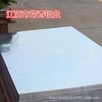 花紋鋁板 鋁管批發零售
