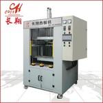 北京热板机,北京热板焊接机