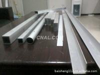 大截面铝管,6063铝管,7075铝管.2A12