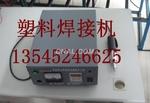 武汉30KC1000W超声波点焊机