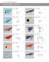 供应铝合金门窗、幕墙、工业材