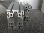 本公司供应优质工业铝型材