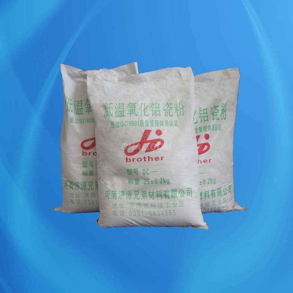 青岛粉末包-青岛粉末包批发、促销价格、产地货源 - 阿里巴巴