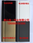 厂家生产铝门窗型材晶钢门橱柜系列