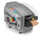 555e全自动湿水牛皮纸分切机