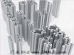 工業導軌鋁型材