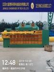 y81圣博大型雙缸液壓打包機1000噸