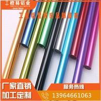 鋁合金小件氧化 氧化著色 表面處理