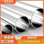 擠壓鋁管 鋁圓管 6061鋁管