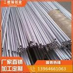 超细铝管 铝圆管 6061铝材
