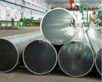 7075合金铝管,3005防锈铝管