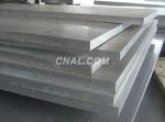 折彎鋁板,拉伸鋁板,深衝鋁板,衝壓鋁板