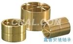 油沟铜衬套 含油铜套 铜导套