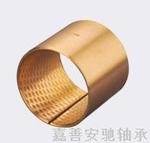 青銅卷制軸承 輸送機銅套 青銅襯套
